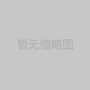 <strong>今年上半年 河南省119个农业产业化项目建成投产</strong>